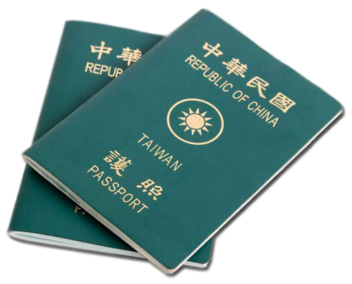Residents from HK/Macau can obtain a Taiwan Passport in as little as 18 months