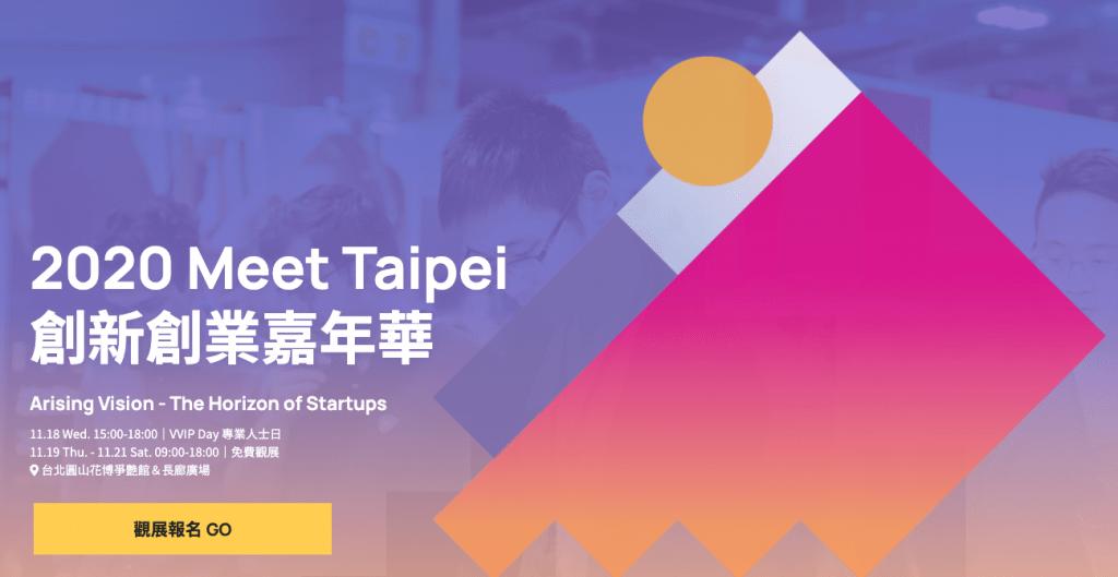 Meet Taipei2020