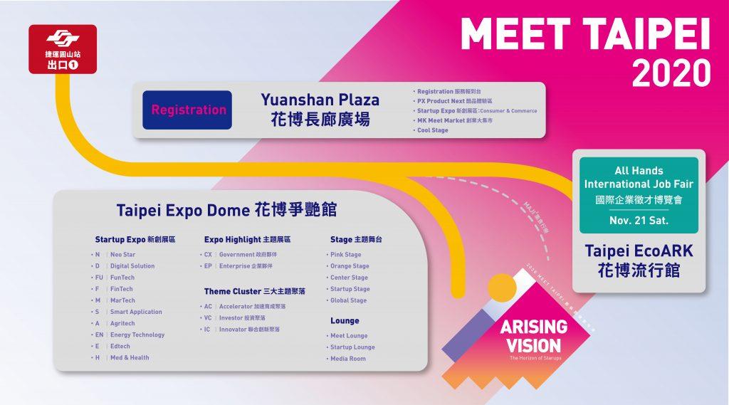 Meet Taipei2020大會平面圖